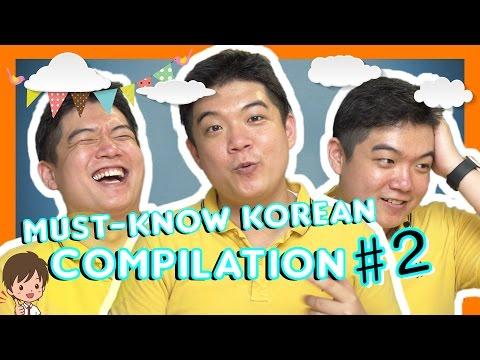 Learn Korean Vocabulary | 125 Intermediate Words | Korean Made Easy