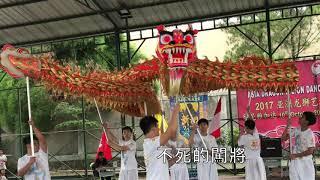 Publication Date: 2017-11-21 | Video Title: 東華三院郭一葦中學龍獅隊印尼比賽