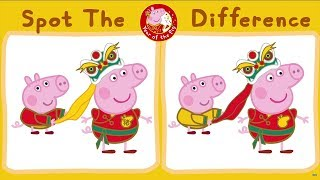 Peppa Pig Surprise | Spot The Difference With Peppa Pig | Year of The Pig 🐷Learning with Peppa Pig
