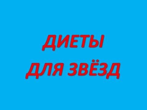 Светлана Ходченкова фото -