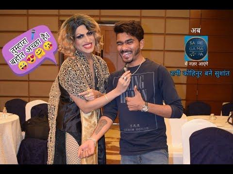 Live Vidarbha News | Sa Re Ga Ma Pa Participate Sushant Divgikar/Rani Kohinoor, Nagpur Interview