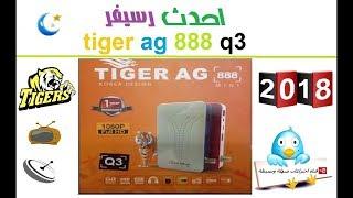 تايجر | اقوى رسيفر في مصر  | شاهد قنوات بي ان سبورت مجانا | tiger digital satellite receiver