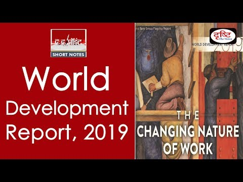 World Development Report 2019 - To The Point
