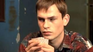 ИГРОК, 1 2 серия, 2016 КЛАССНЫЙ Сериал
