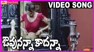 Avunanna Kadanna - Super Hit Video Song - Uday Kiran, Sada