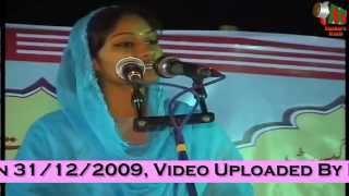 Rukhsar Balrampuri Superhit Mushaira, Mumbra, Convenor Sameer Faizi, 31/12/2009, MUSHAIRA MEDIA