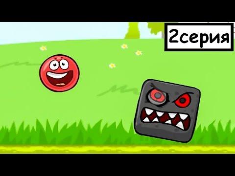 Red Bull 4 #1 Черные квадратики. Красные шарики. Ред.