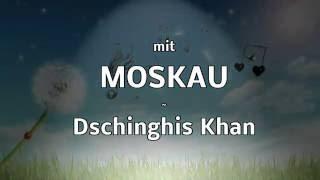Moskau Karaoke - Mitsingspaß - am besten in der Gruppe !!!