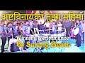 Banjo Party Sarang Beats 1st Price Winner Performance Banjo Competition 2018