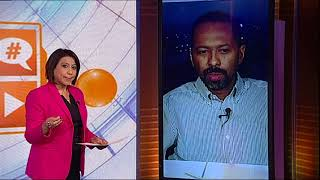السودان: ما دلالات قرار البشير إطلاق سراح المعتقلين السياسيين؟ برنامج نقطة حوار