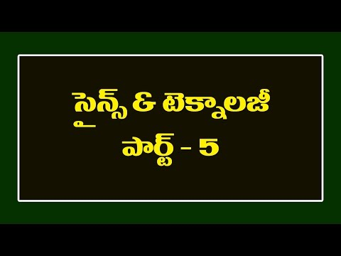 Gk on Science &Tech || Telugu Bit bank || APPSC, TSPSC,Si Jobs || All Competitive Exams