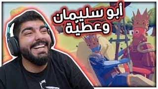 تابز : مضاربة أبو سليمان وعطية !! - TABS