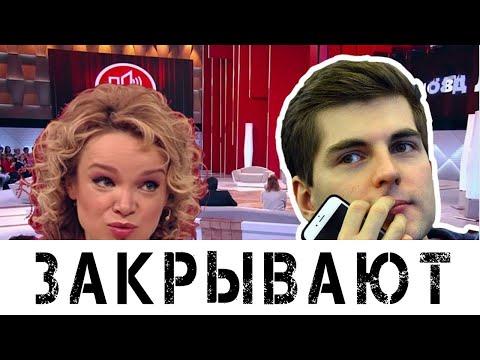 Страна в шоке! Шоу «Пусть Говорят» будут закрывать!