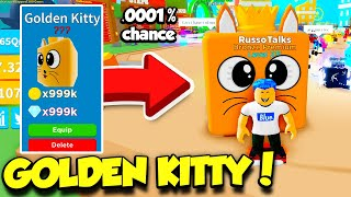 He Traded Me The GOLDEN KITTY SECRET PET In Speed Champions!!  *.0001%* (Roblox)