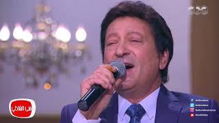 معكم منى الشاذلي | أشكي لمين واحكي لمين محمد الحلو يغني اغنية محمد منير على طريقته الخاصة