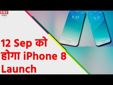 iPhone 8 release date, specs and price: Premium model will cost $999 |Most Watch