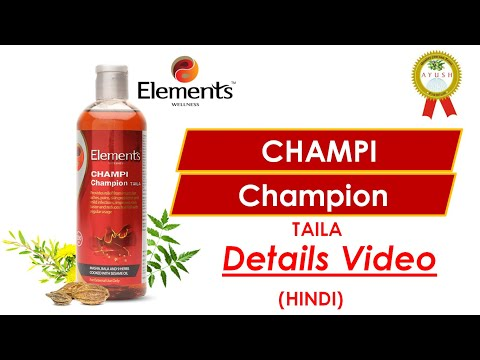 Elements Champi Champion  Hindi Video