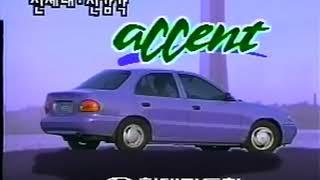 Hyundai Accent 1994 commercial (korea)