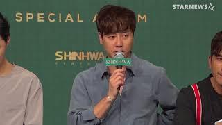 ★ 장수돌 '신화'(SHINHWA) 비결은?  l 신화 20주년 스페셜 앨범 'HEART' 기…