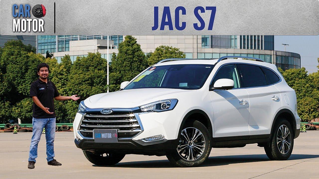 92b856250 JAC S7 - Promete lujo y tecnología - YouTube