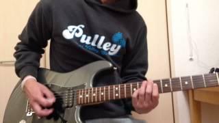 Letter Never Sent-Bodyjar Guitar Cover