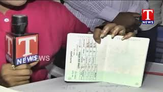 Special Focus on E Passbook Features and Details | Rythu Bandhu Scheme | TNews Telugu