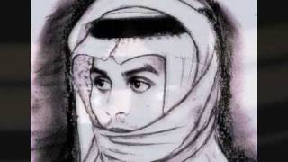 The Saudi National Anthem Instrumental