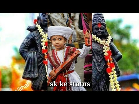 Jith Tith Roop Tuz Disu Lagal || Full Screen Marathi Whatsapp Status