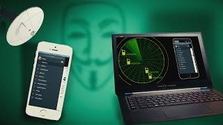 Мобильное слежение за телефоном. Видео слежения за телефоном в режиме реального времени.