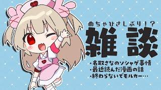 【雑談】俺はインターネット浦島太郎 竜宮城で踊ってた
