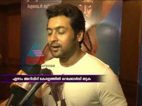 7aam Arivu music launch