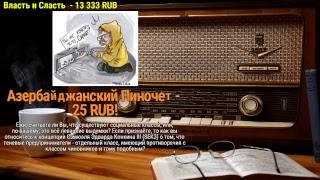 Ежи Сармат советские танки и планы Сталина Обзор сексуальной жизни никсельпиксель и видео Дугина