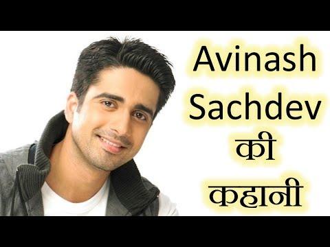 अविनाश सचदेव की कहानी और जीवनी | Avinash Sachdev Real Life Story And Short Biography | By KSK