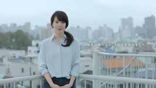 みんなの地震保険テレビCM 知花くららさん陸前高田へ 『30秒』篇 thumbnail