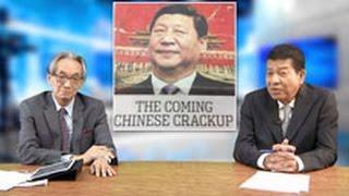 Cơn ác mộng của Trung Quốc