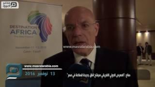 مصر العربية | صناع :