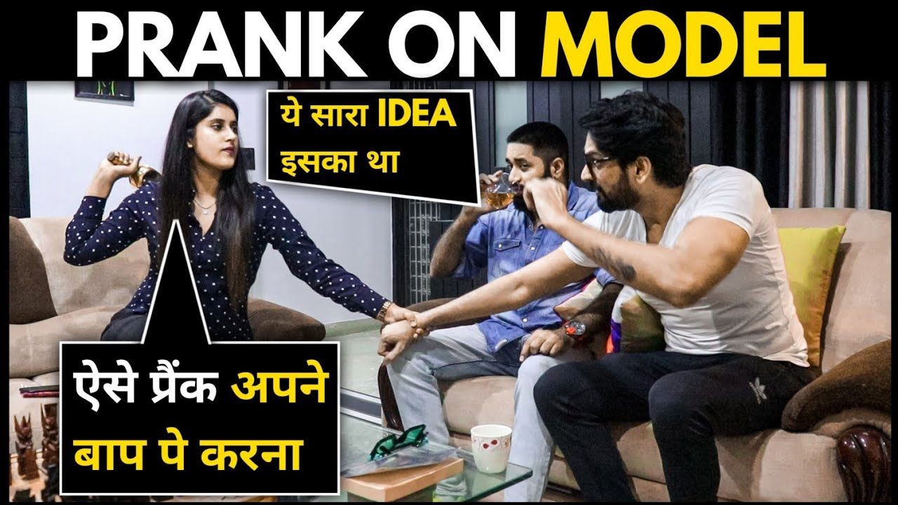 Prank On Model | Sunny Arya | Tehelka Prank