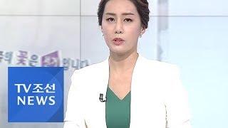 김부선, 오늘 이재명 후보에 대해 언급했나?