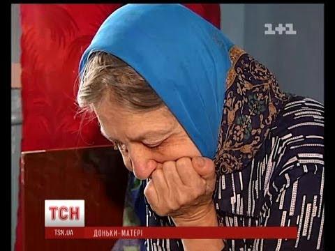 'Похована' донькою вчителька