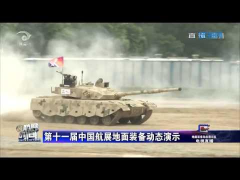 China tank action VT4 & 96B 清晰 珠海坦克表演