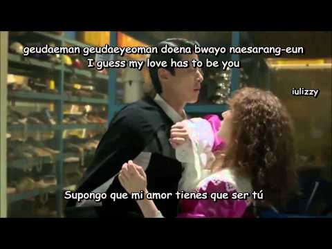 Melody Day – Only Me (혼자만)( Marry Him If You Dare OST Part 3 ) (+) Melody Day – Only Me (혼자만)( Marry Him If You Dare OST Part 3 )