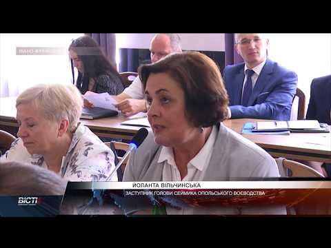 Співпраця Івано-Франківської області з Опольським воєводством