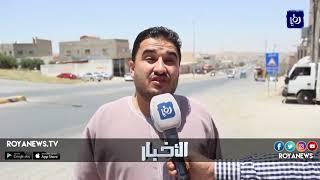 مواطنون طريق مؤتة - المزار مصيدة مرورية - (28-6-2018)