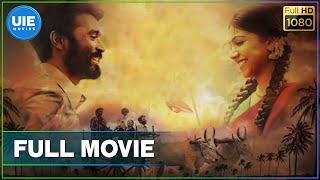 Pa Paandi Tamil Full Movie
