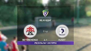 Обзор матча BetonEnergo 4 1 Husky Турнир по мини футболу в Киеве