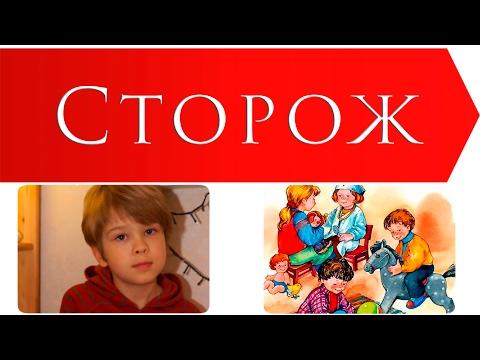 Лучшие книги для детей 8 — 11 лет