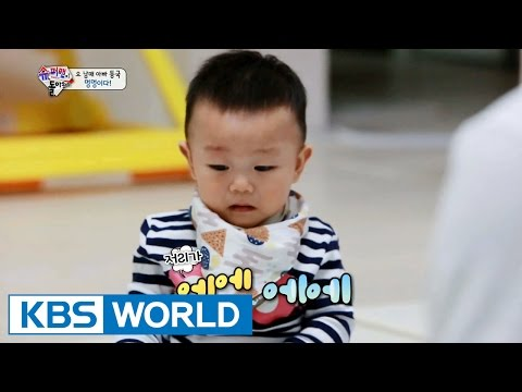 The Return of Superman | 슈퍼맨이 돌아왔다 - Ep.102 (2015.11.08)