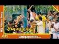 Vadigapattiku song chinna muthu tamil movie songs  radha ravi  sri vaishnavi pyramid music
