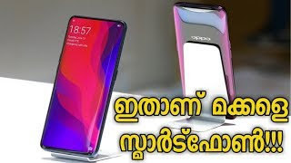 Oppo Find X the Flagship Killer Malayalam