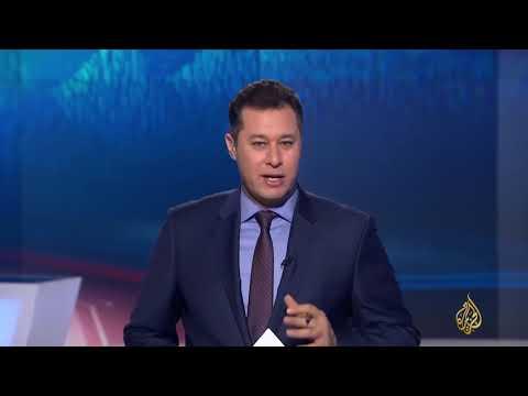 سباق الأخبار-نجيب عبد الرزاق-شروط بومبيو لإيران  - نشر قبل 7 ساعة